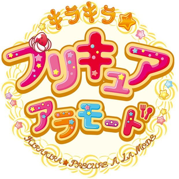 kirakira-precure-a-la-mode-logo-001-20161127