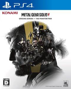 metal-gear-solid-v-definitive-edition-boxart-001-20161119
