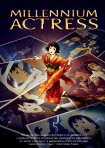 millennium-actress-poster-001-20160517