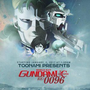 mobile-suit-gundam-unicorn-re-0096-toonami-announcement-visual-001-20161129