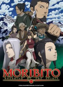 moribito-visual-001-20161116