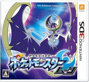 pokemon-moon-japanese-3ds-boxart-001-20161128