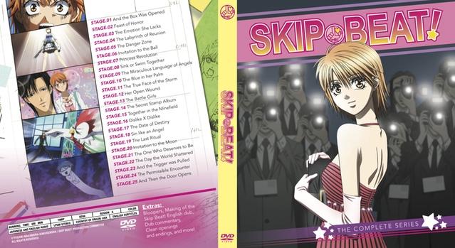 skip-beat-boxart-dvd-001-20161118