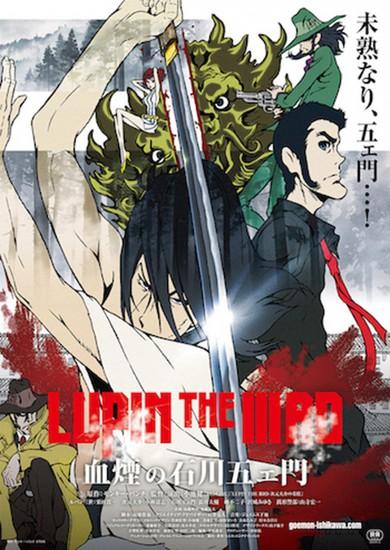 lupin-the-iiird-chikemuri-no-ishikawa-goemon-visual-002-20161202