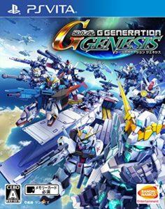 sd-gundam-g-generation-genesis-vita-boxart-001-20161204