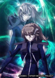 Fafner in the Azure The Beyond Visual