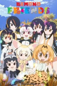 Kemono Friends Anime Visual