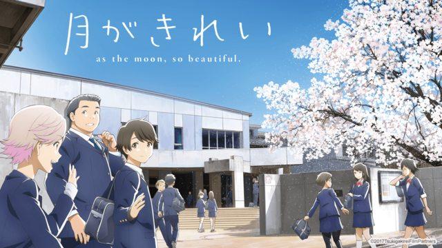 Funimation Unveils Full Spring 2017 SimulDub Schedule