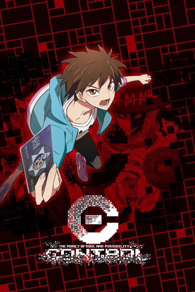 crunchyroll adds serial experiments lain  c - control to digital lineup