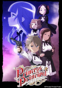 Princess Principal TV series - Key Visual