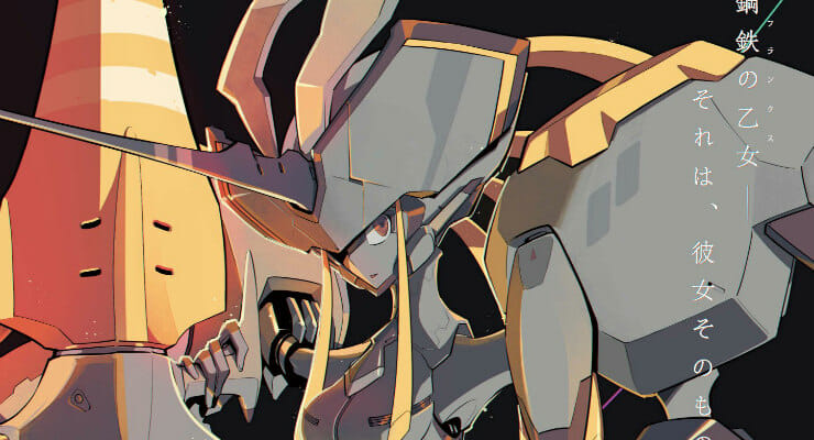 DARLING in the FRANXX Anime Gets New Visual & Trailer ...