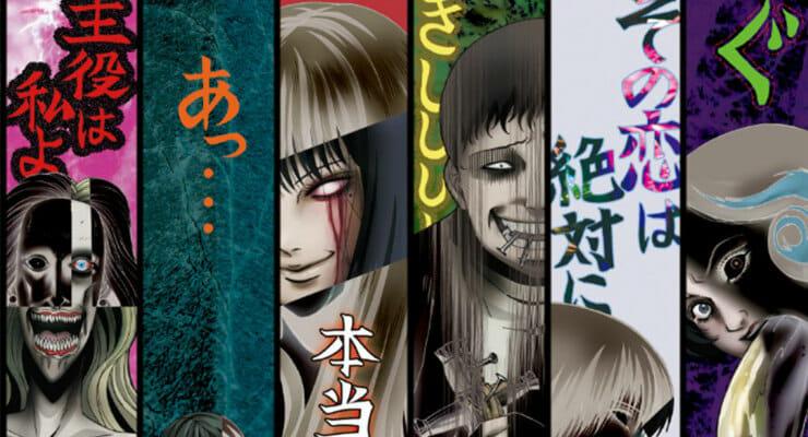 Junji-Ito-Collection-Anime-Header-001-20171012.jpg (740×400)
