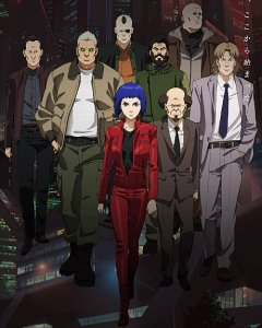© Shirow Masamune • Production I.G / KODANSHA • GHOST IN THE SHELL ARISE COMMITTEE