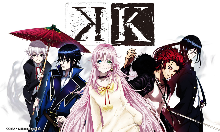 Anime Stream English