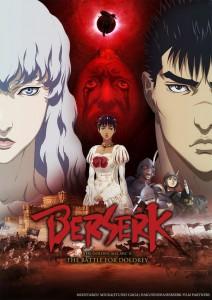 Berserk _20130712