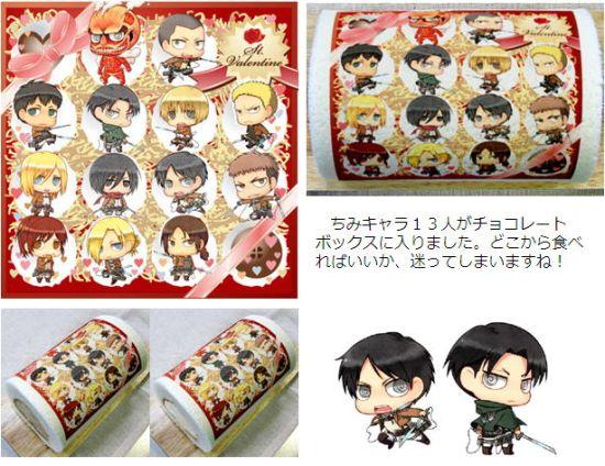 AoT VDay Cakes 001 - 20140205