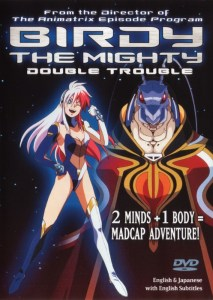 Birdy the Mighty OVA 1 Boxart - 20140730