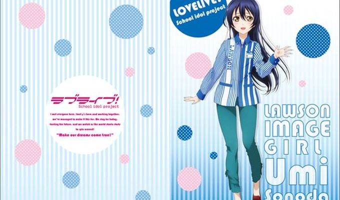 Umi Sonoda To Be Poster Girl For New Lawson Campaign
