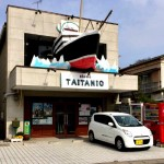 Shirobako's Studio Titanic Brought To Life In Ibaraki