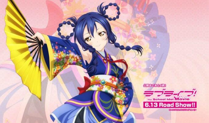 تَقْريْر عَن أَنِّمْيّ Love Live Love-Live-Umi-Header-001-20150517