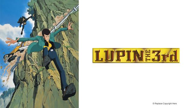 Yuji Ohno - Night Steamin' Lupin