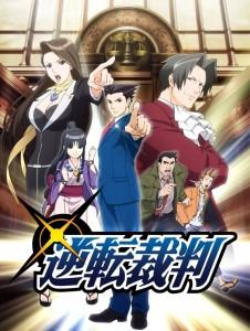 Ace Attorney Anime Stream