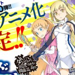 DanMachi: Sword Oratoria Cast, Staff, New Visual Unveiled