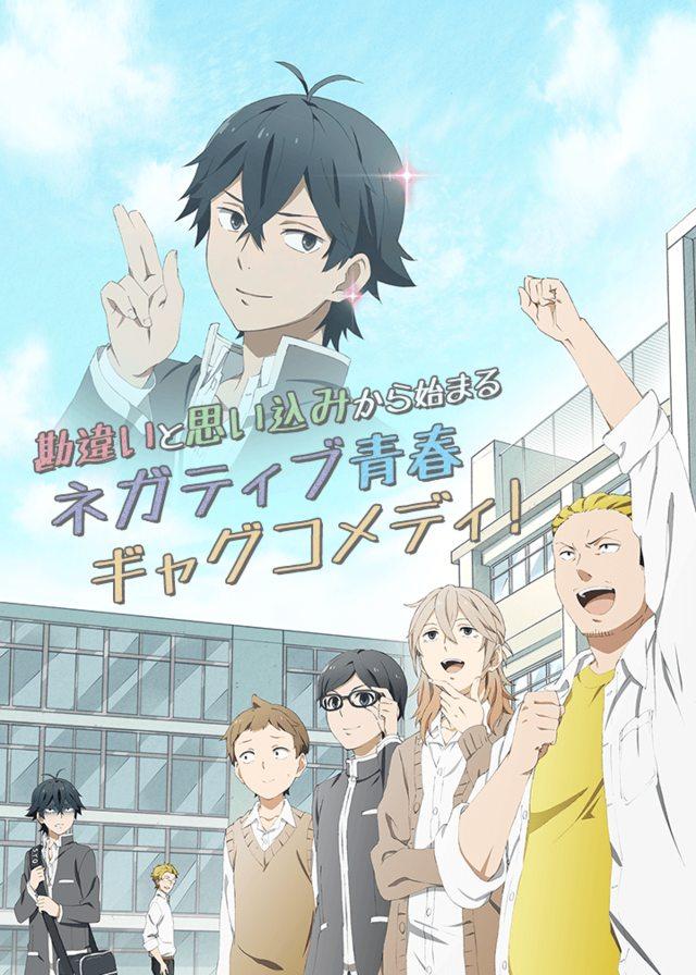 [خبر] انمي Handa-kun سيكون 12 حلقة Handa-kun-Visual-001-20160502